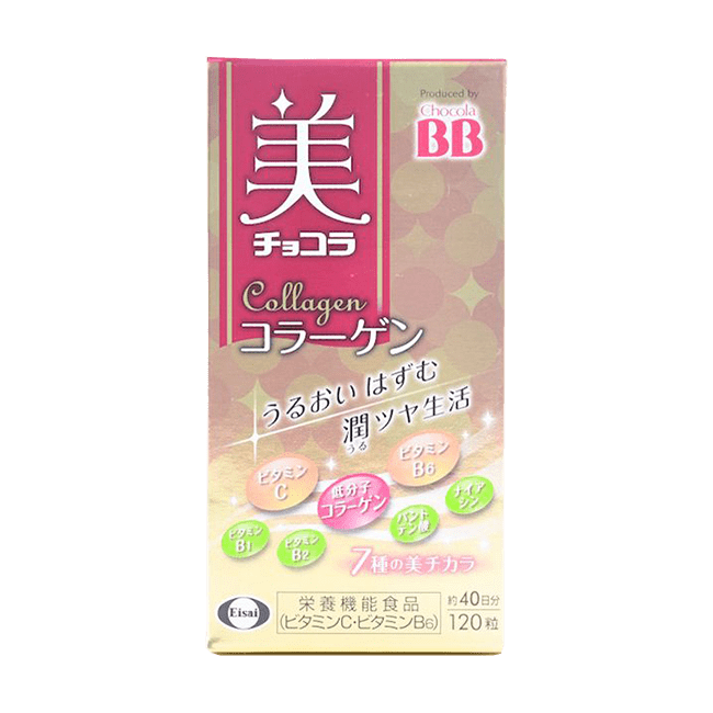 Beauty Chocola Collagen