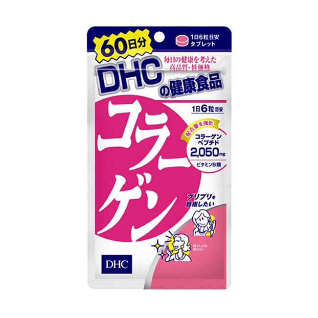 DHC Collagen Supplement (tablets)
