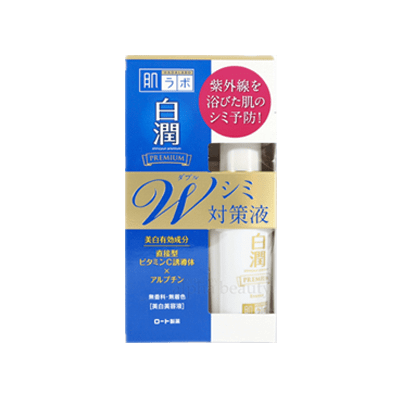 Hadalabo Shirojun Premium Double Whitening Essence