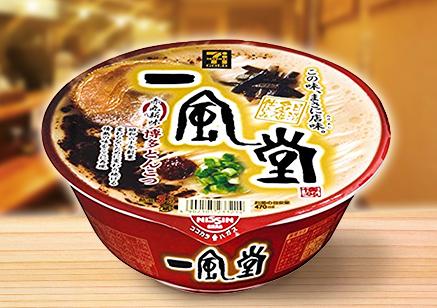 Ippudo Instant Cup Noodle Tonkotsu Ramen