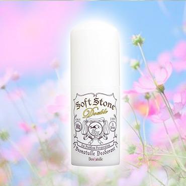 Deonatulle Deodorant Soft Stone W 20g for underarm