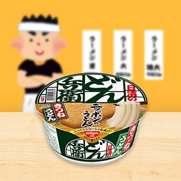 NISSHIN DONBEI Kitsune Udon 95g 12pieces