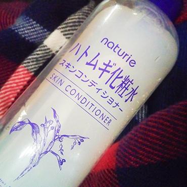 Naturie Skin Conditioner