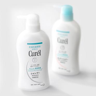 KAO Curel Shampoo Pomp
