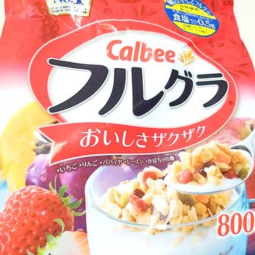 Calbee FRUGURA Fruit Granola