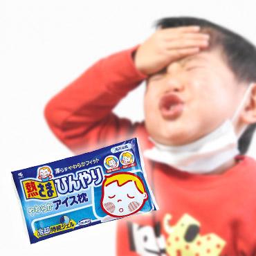 KOBAYASHI Pharmaceutical soft ice pillow fever reliever