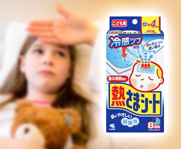 KOBAYASHI Netsusama Cooling Gel Sheets For Kids Blue 16 Sheets